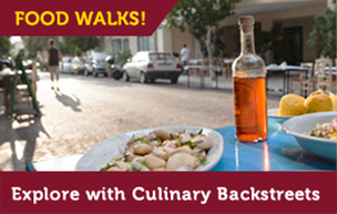 Food Walks! Explore with Culinary Backstreets
