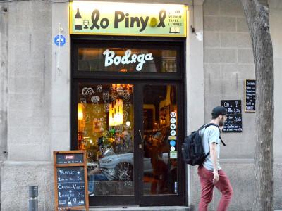 Lo Pinyol, photo by Paula Mourenza
