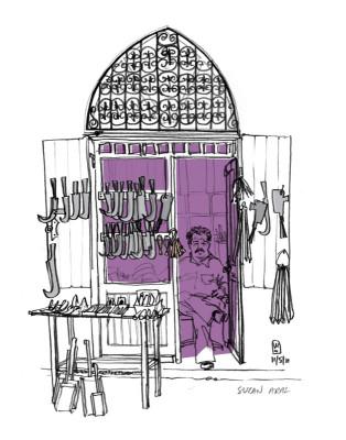 Knife maker's shop in the Bakırcılar Çarşısı (Coppersmiths Bazaar), Gaziantep, illustration by Suzan Aral