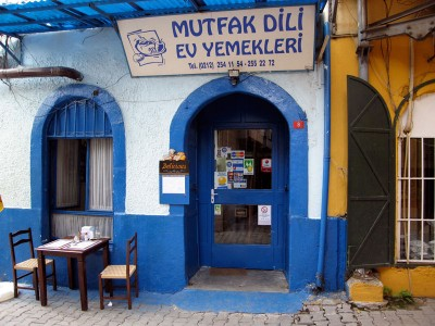 Mutfak Dili, photo by Yigal Schleifer